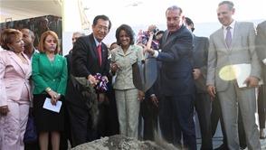 Danilo inaugura centro de Infotep y dos  escuelas
