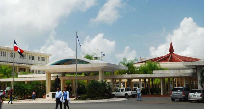 UASD suspende docencia y labores para este miércoles en su sede
